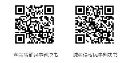 微信图片_20190402152100